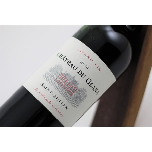 CHATEAU DU GLANA - SAINT-JULIEN AOP 2014